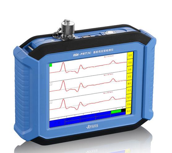 RSM-PRT(N)基桩低应变检测仪
