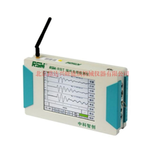 RSM-RBT 锚杆无损检测仪