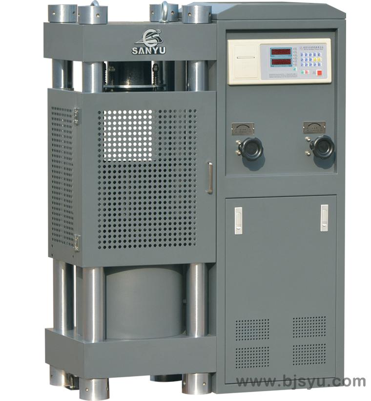 SYE-2000BS型电液式压力试验机