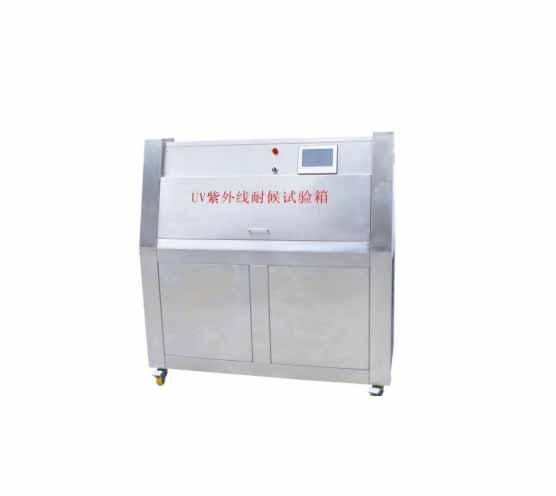 内蒙古UV紫外线加速耐候老化箱