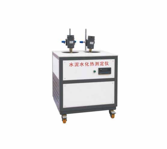 内蒙古SHR-650D溶解热法水泥水化热测定仪