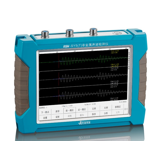 RSM-SY5(T)非金属声波检测仪