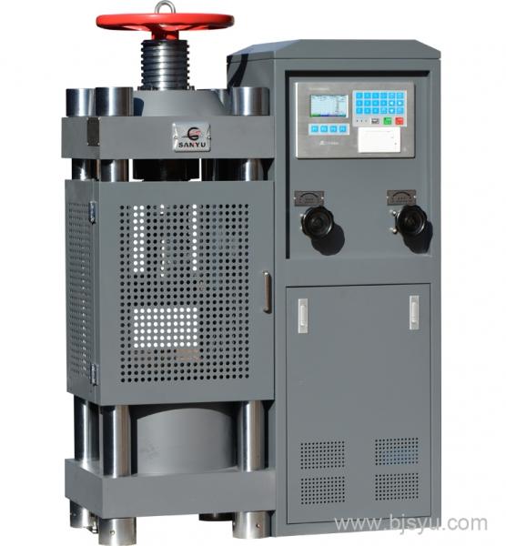 苏州SYE-2000A型电液式压力试验机(2018款)