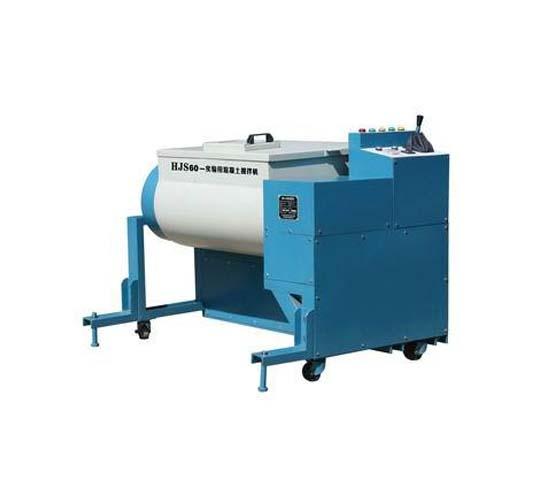HJS-60强制式双卧轴混凝土搅拌机